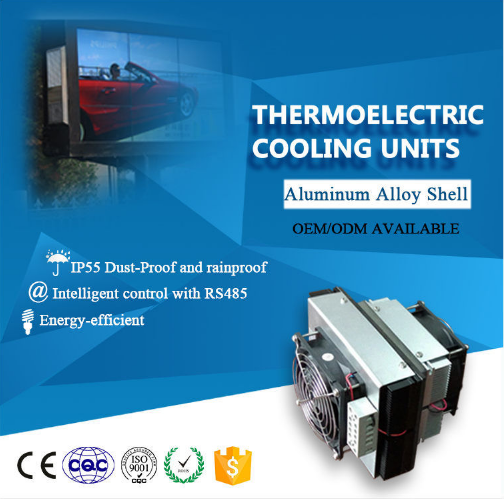 48V TEC air cooler with heat sink and air cooling fan