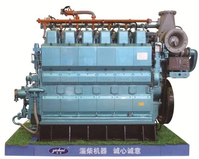 Dual Fuel Engine Z210ZLC/S