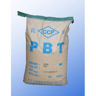 PBT compounds