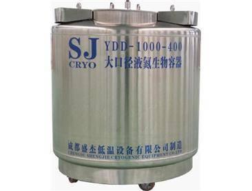 Large-diameter liquid nitrogen container,-190°C High Efficiency Freezer,Stock Tank