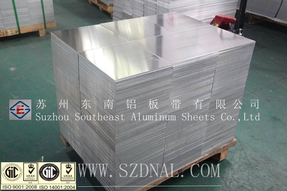 cut aluminum bare sheet manufacturer