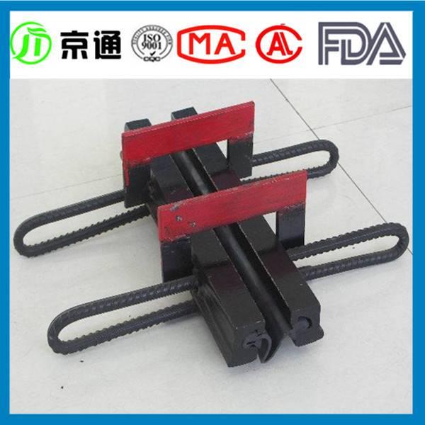 Bridge Modular Expansion Joint
