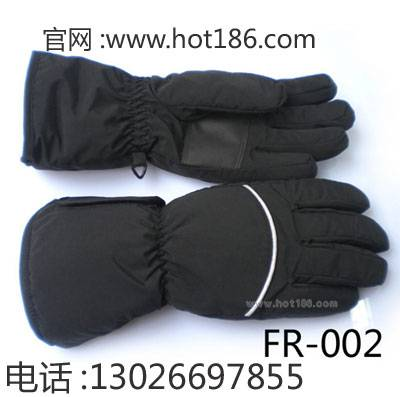Heated Gloves for skiers and bilker