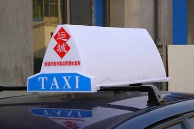 Taxi Top Advertising Light(LBS-07)