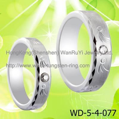 Gorgeous Caring White Tungsen Wedding Rings