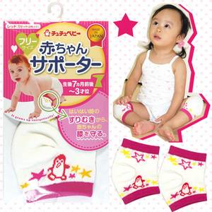 Japan Knee Supporter for Baby --- Blue for Girls --- wholesale