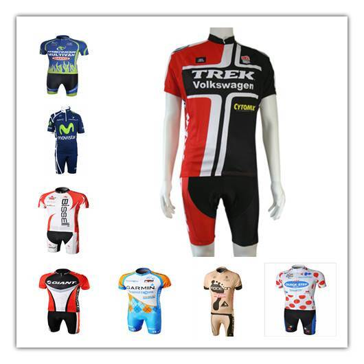 2010-2011 pro team cycling wear