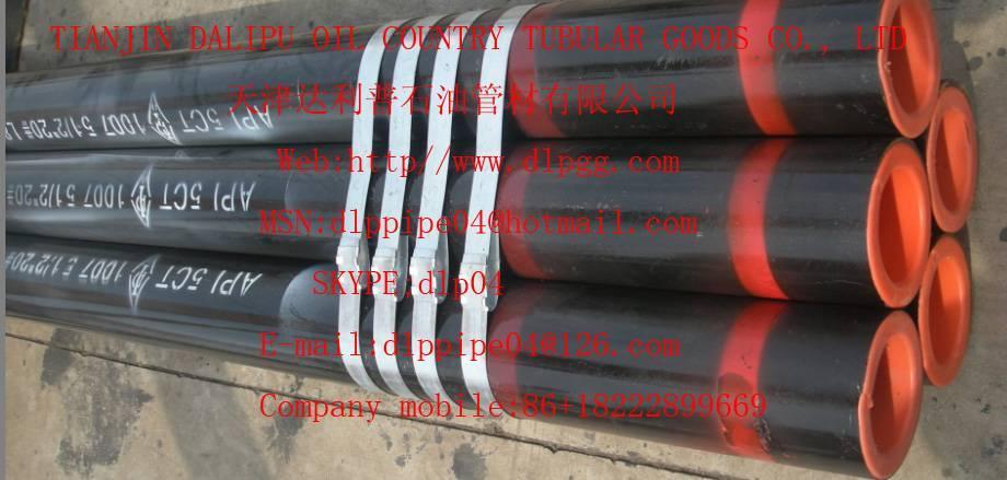 oil casing pipe API 5CT CASING P110/L80