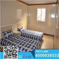 two bedrooms holiday container house
