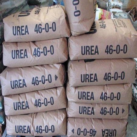 Urea Fertilizer 46%