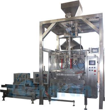 Automatic Powder Vacuum packing machine(VFS1100)