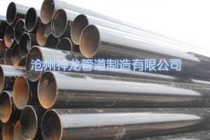 DIN 1629 seamless steel pipe