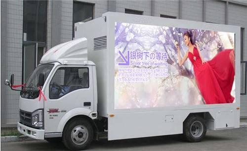 advertising van