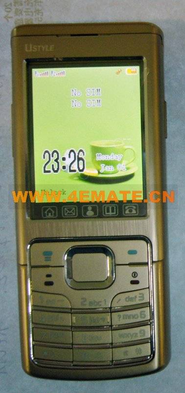 Cheapest Dual GSM Cell Phone Q528