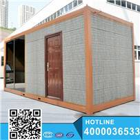 Carved metal insulation board office containers for sale