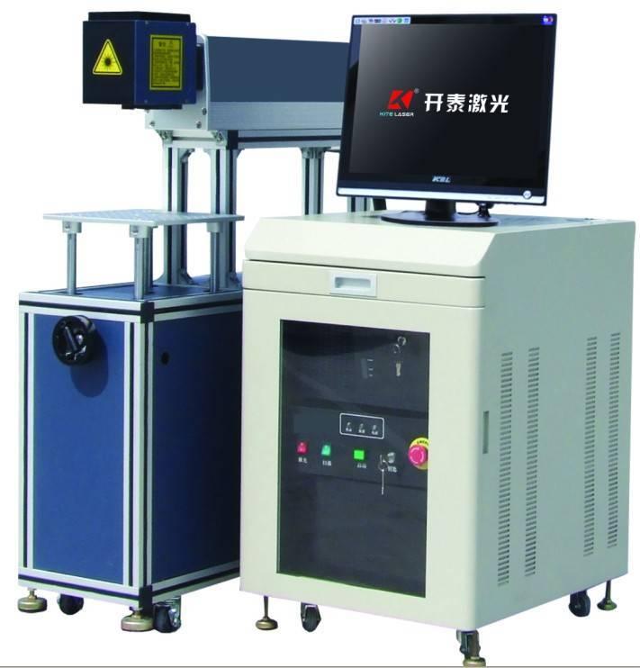 CO2 Laser marking machine laser marker