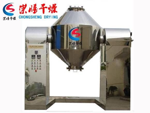 SZG Series Double Cone Rotating Vacuum Dryer