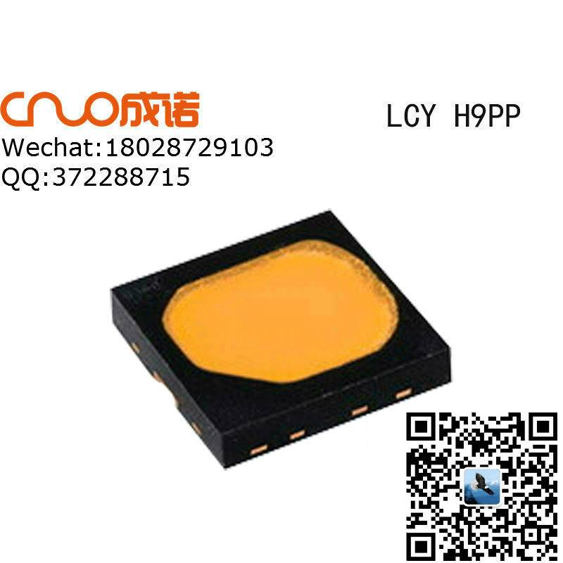 OSRAM led chip yellow leds LCY H9PP