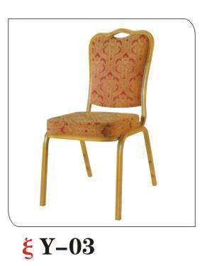 hardware metal hotel chairs ,meeting room chairs