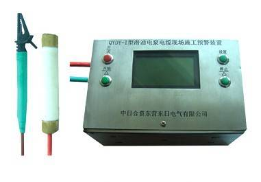 Insulation Resistance Monitoring Equipment for Submersible Power Cable