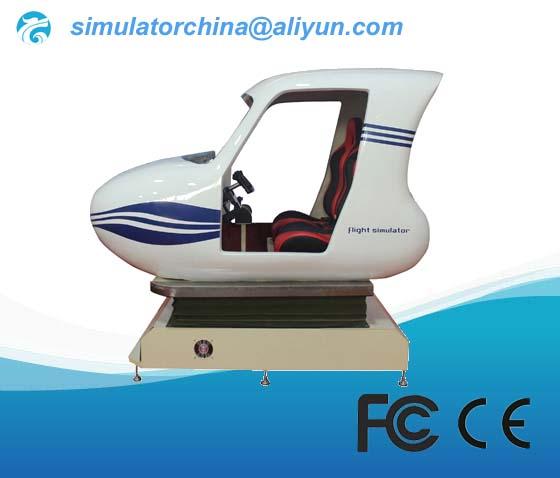 Flight Simulator Double Seat