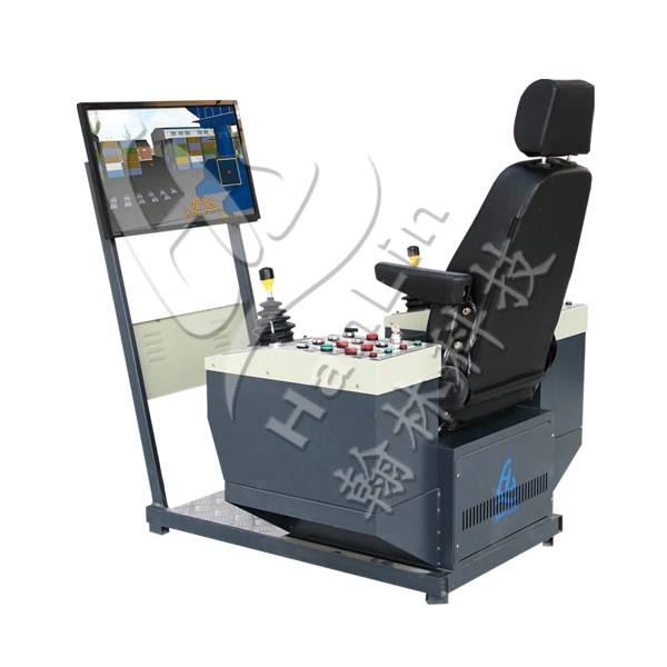 Portal Crane Operator Training Simulator