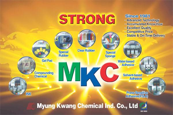 SELL SPECIAL MK CHEMICAL PRODUCTS.