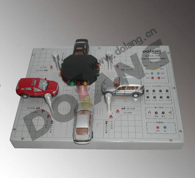DLPLC-JTD Crossroad Trafic Light Training Set