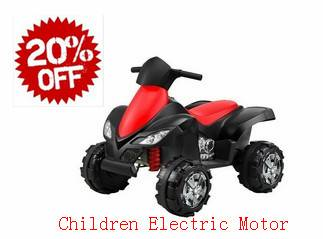 Children electric motor