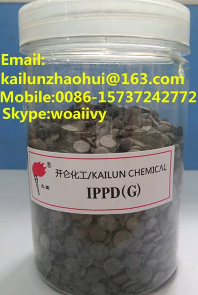 supply rubber chemical-rubber antioxidant 4010NA/IPPD