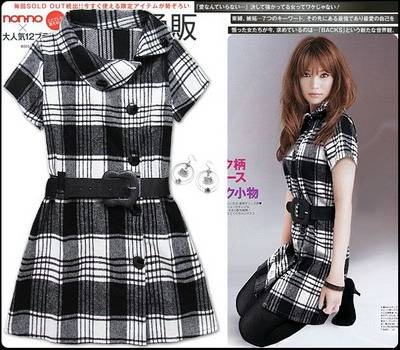 asian magazine fashionable clothing