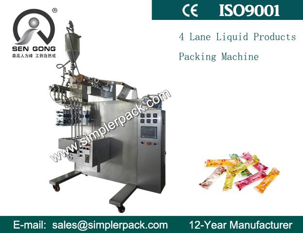 High Speed Pillow Pack Style Packaging Machine for Granules and Grains
