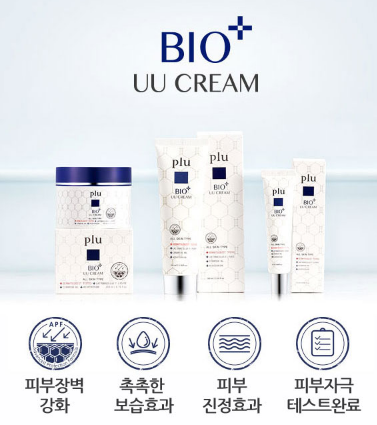 Bio Facial cream in Korean cosmetic