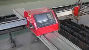 plasma cutting machine and CNC plasma cutting machine