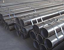 API 5L steel pipe china manufactures