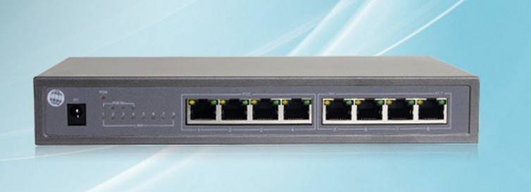New Power over Ethernet supporting IP Camera