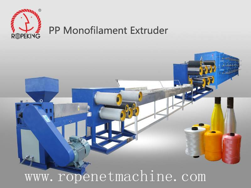 plastic extruder machine for pp rope