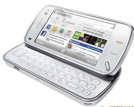 sell dual sim qua-bannd GSM N97