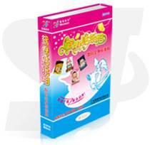Photo Sticker Software Mini Version Manduck Brand