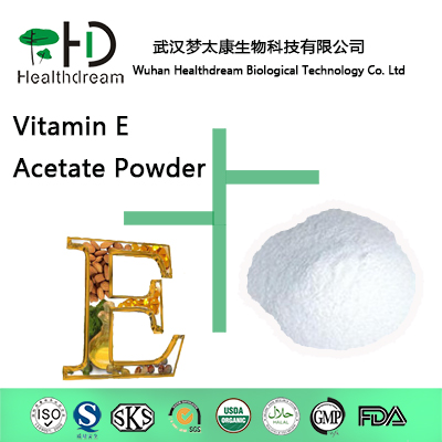 supply Vitamin E Powder