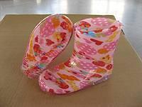 PVC Children's rainboots