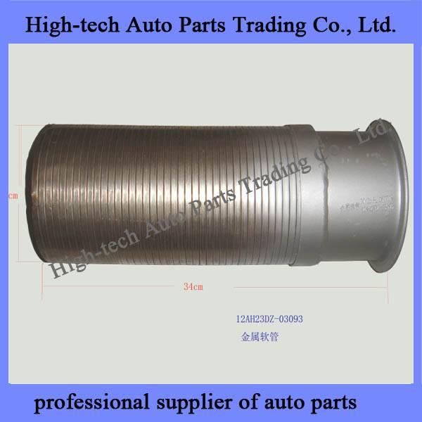 CAMC Metal Hose 13AH23DZ-03093