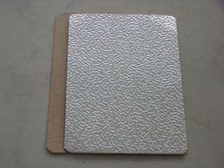 Aluminum composite plate