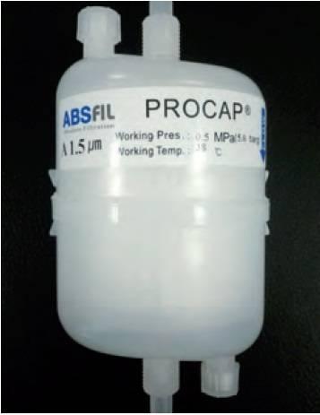 PROCAP (Compact capsule filter)