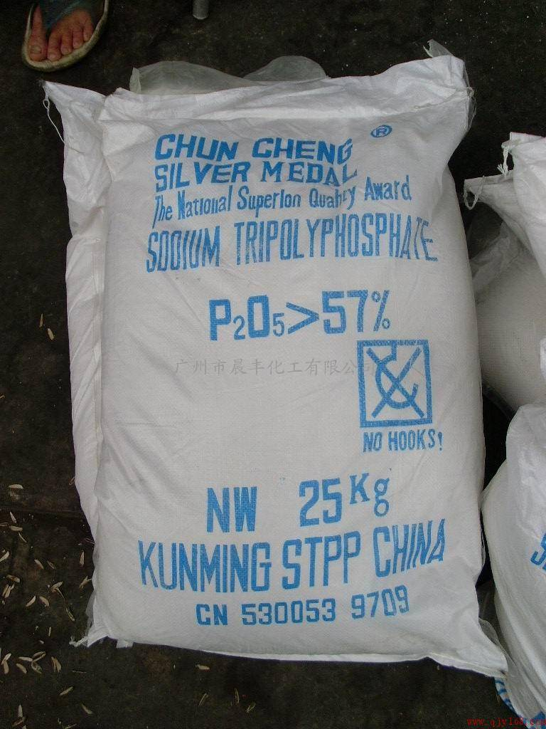 Sell SODIUM TRIPOLYPHOSPHATE