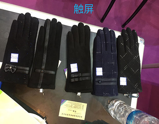 Women winter warm gloves fashion dressing with great price