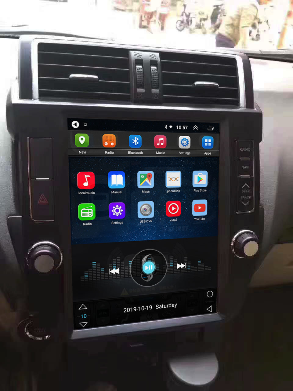 Tesla Style 12.1 Inch Android Car Multimedia Navigation For Toyota Prado 2014-2017