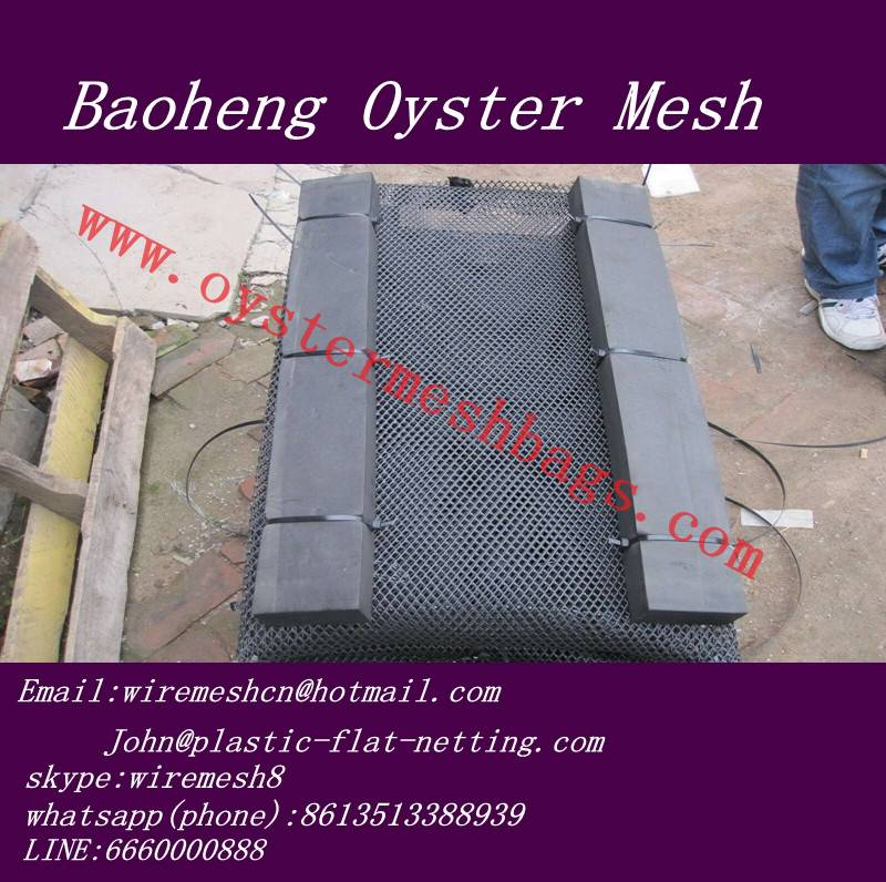 HDPE oyster mesh,oyster bag