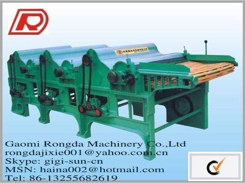 GM410 fabric/cotton/textile waste material recycling machine