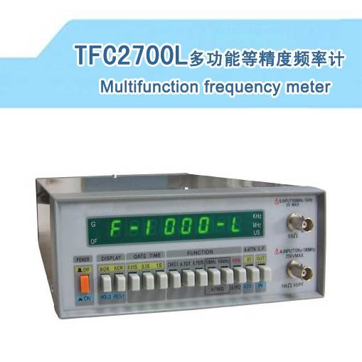 10Hz-2.7GHz Multifunction frequency meter TFC2700L